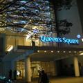 "Photos: 横浜の夜景"""""
