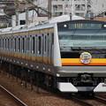 南武線E233系