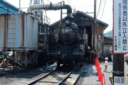2014.07.28 新金谷駅 蒸気機関車C56-44