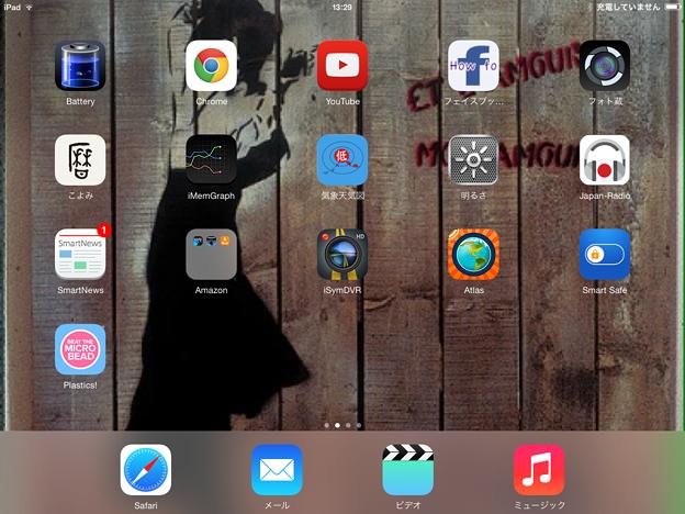 2014.09.07 iPad Beat the Micro Bead