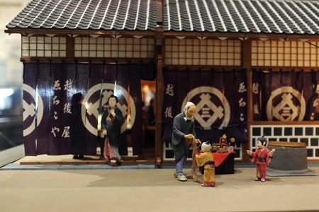 2014.09.14 両国 江戸東京博物館 三井越後屋江戸本店 1