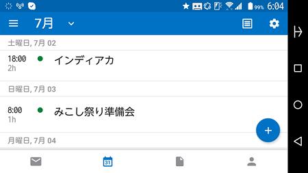 Screenshot_2016-05-31-06-04-02