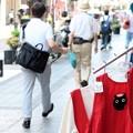 Photos: 2016.09.02 元町 セール