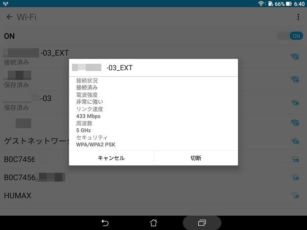 2016.12.26 ZenPad 3 8.0 Wi-Fi