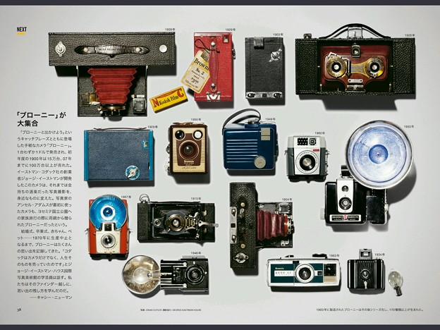 Photos: NATIONAL GEOGRAPHIC 2016.10号