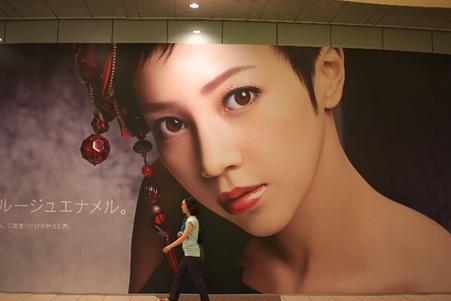 2010.08.01 汐留 汐博2010 アートフェスタ 髪が