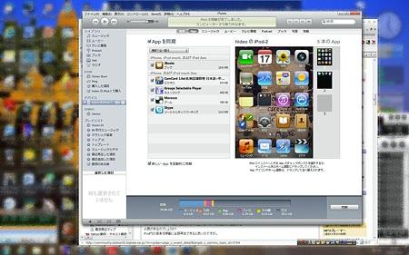 2010.11.12 机 touchとiTunesの関係