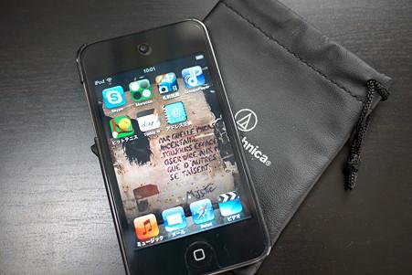 2010.11.13 机 iPod touchへアプリ追加×3