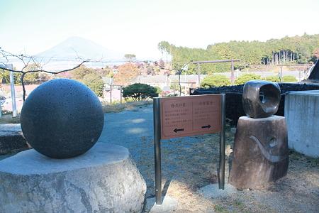 悠久の星&六方富士