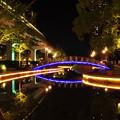 Photos: 六甲アイランドCITY