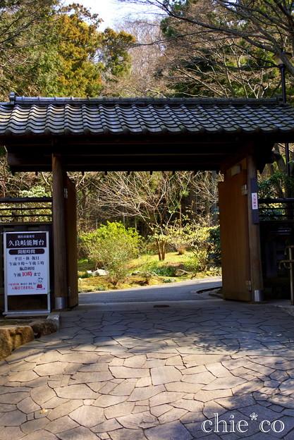 久良岐公園~9