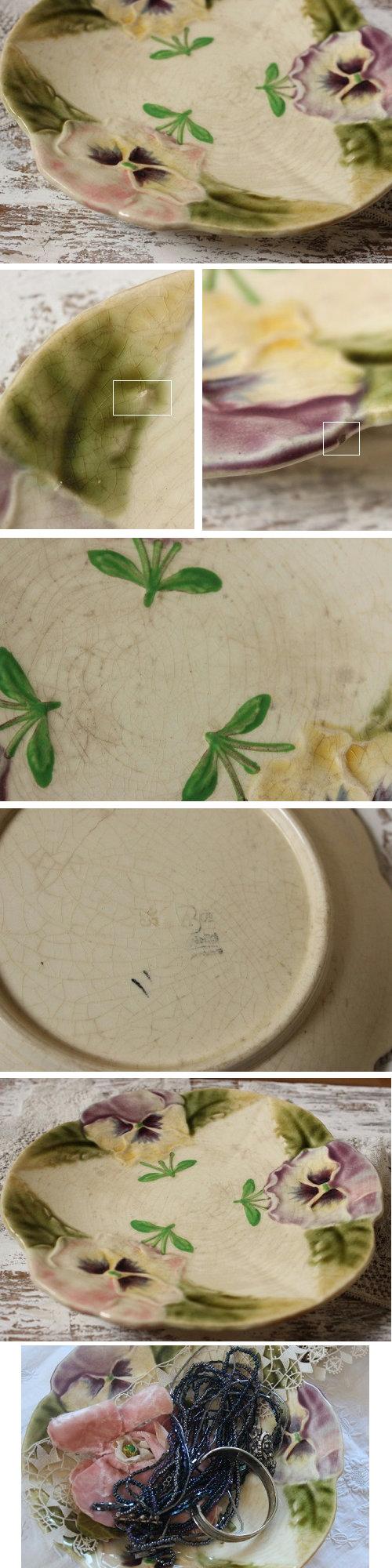 パンジーショワジー皿