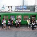 Photos: 東急5000系
