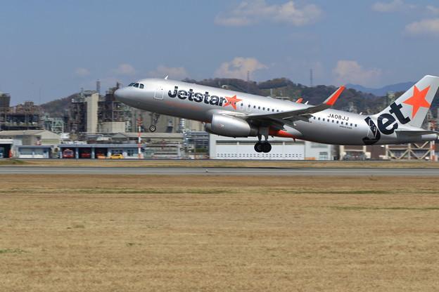 Jetstar★