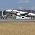Photos: Jetstar★
