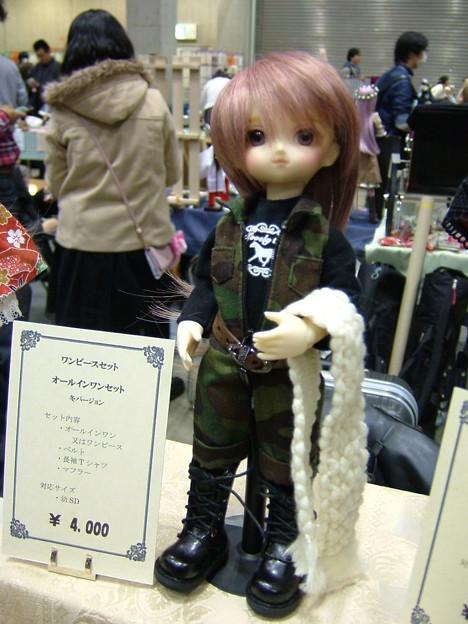 Photos: DSCF4962