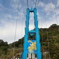 Photos: 龍神大吊橋2