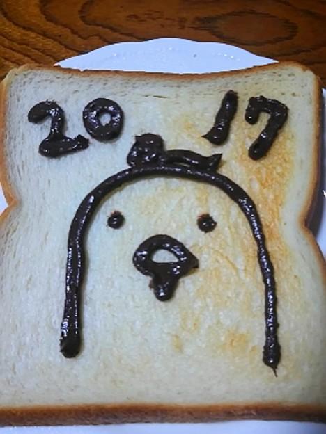 年賀トースト
