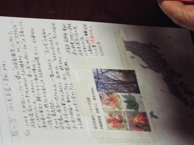 1609300646鹿島クラブ日記