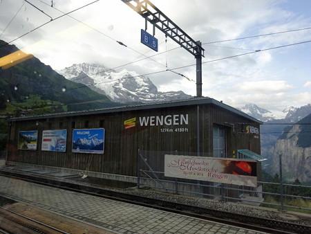 160721-02ウエンゲン駅