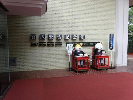 160808-36宮沢賢治記念館