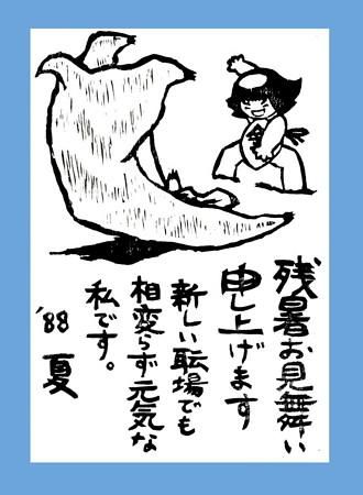 160912-2金太郎