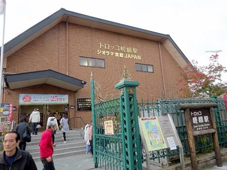 161117-23トロッコ駅
