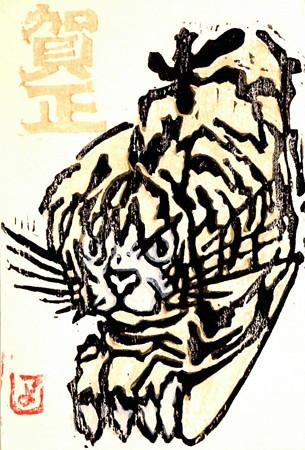 161226清原1986