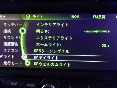 BMWミニ コーディング モニター表示