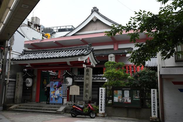 Photos: 和泉式部ゆかりの誓願寺1
