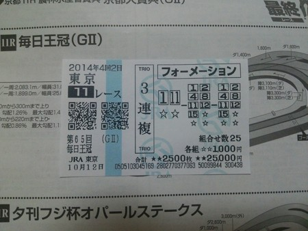 IMG_20141012_160449