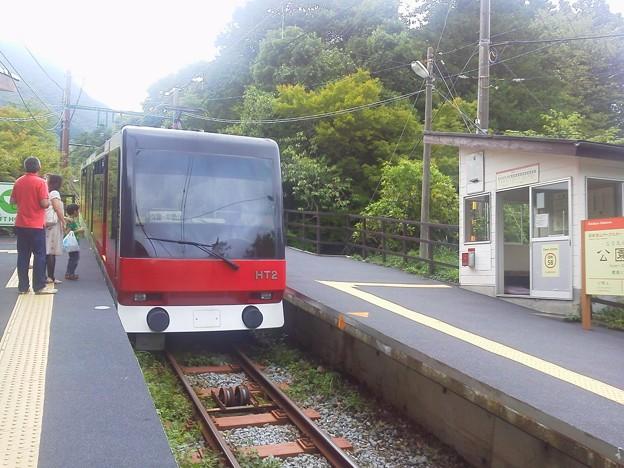 公園下駅(2)