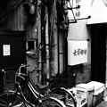 Photos: 鶯谷界隈