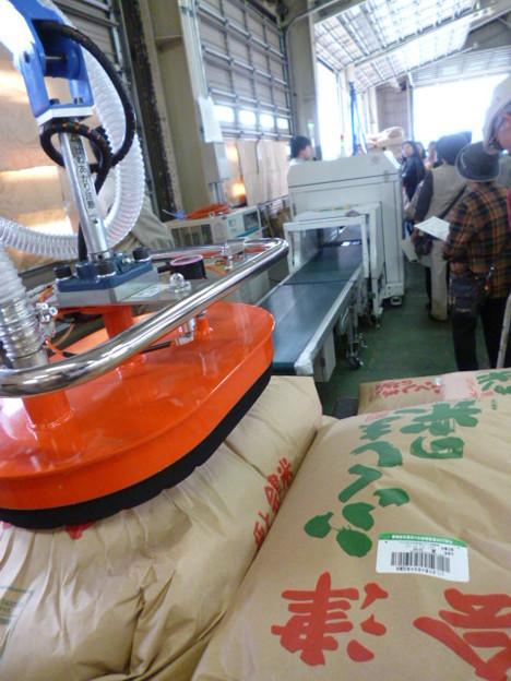 福島の米の全量全袋検査