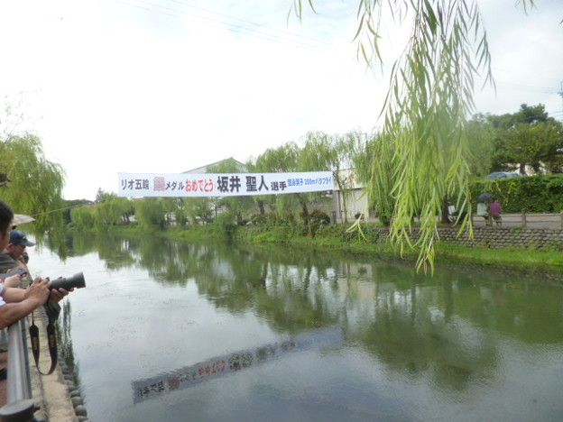 坂井聖人選手を祝して水上パレード