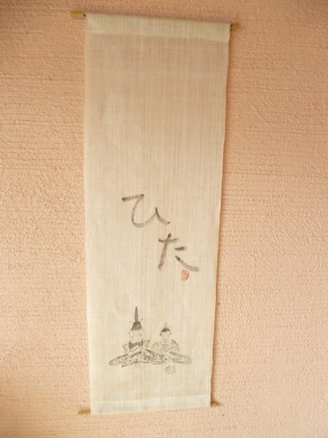 日田温泉 ひなの里山陽館 部屋7