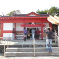 Photos: 釜蓋神社