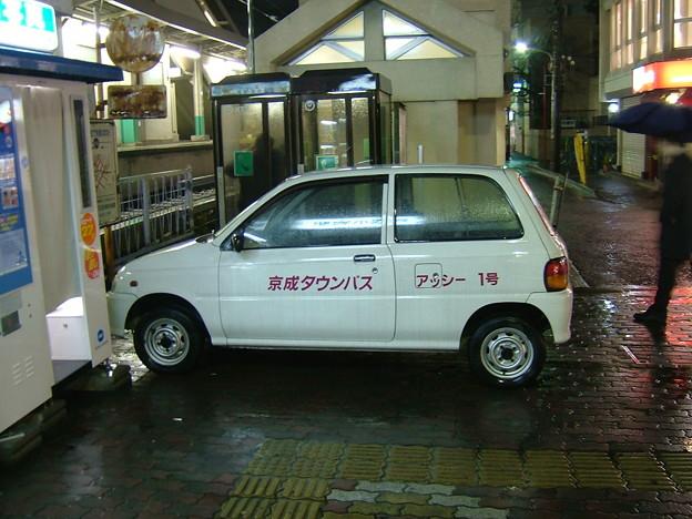 京成タウンバス アッシー1号