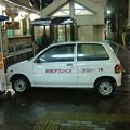 写真: 京成タウンバス アッシー1号