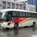 Photos: 東武バスウエスト 5060