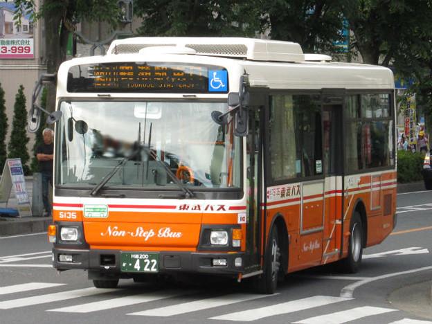 【東武バス】 5135号車