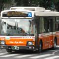 Photos: 【東武バス】 5135号車