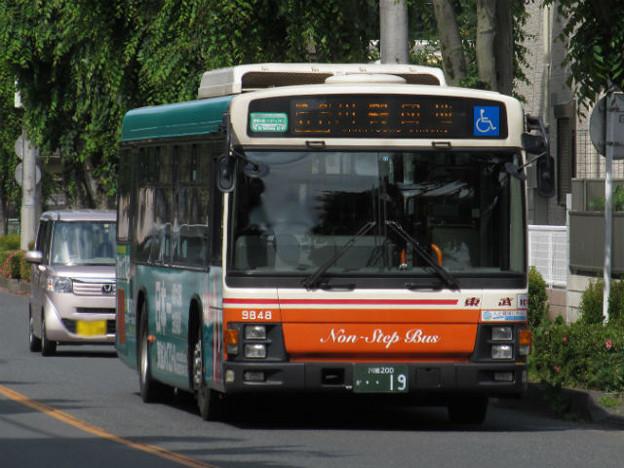 【東武バス】 9848号車