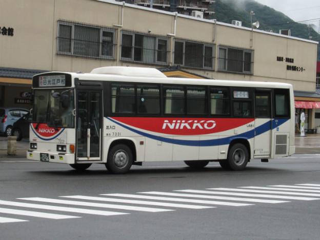 【日光交通】 7331号車