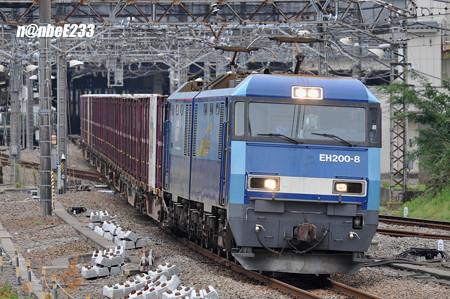 2083レ EH200-8[髙]+コキ9B