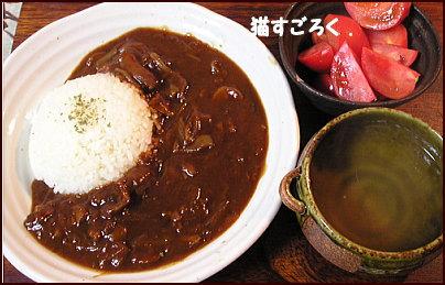 20100316バンゴハン ハヤシライス たまねぎスープ トマト