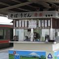 Photos: 富士駅身延線ホーム