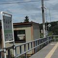 Photos: 信砂駅