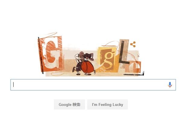 今日のGoogle、フランキーマニン...