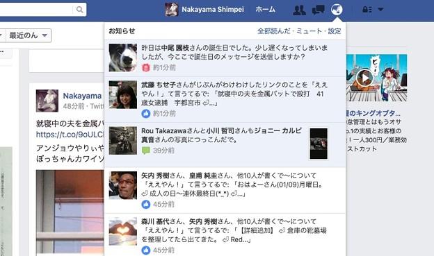 Photos: んん~~、そのっちには昨日、抜かりなく誕生日メッセ送ったけと?・・・(・・)ひ?